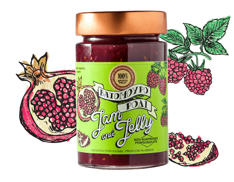 Red Raspberry & Pomegranate Spread